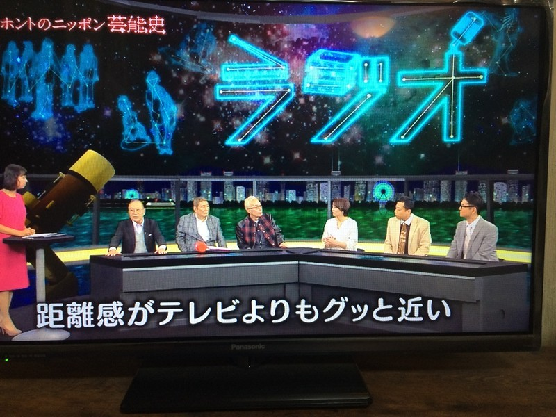 f:id:Makotsu:20181024222704j:image:w360