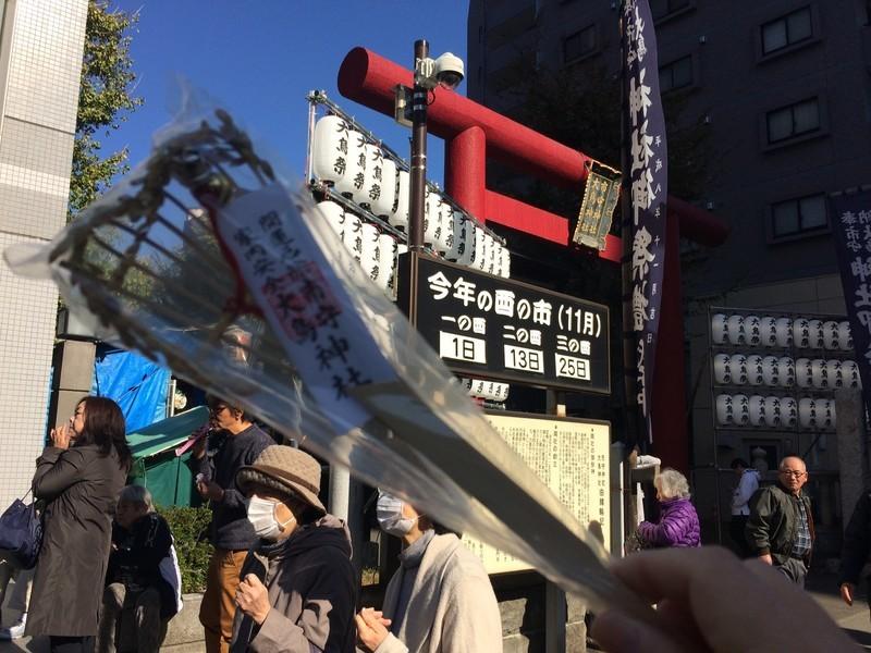 f:id:Makotsu:20181125112611j:image:w360