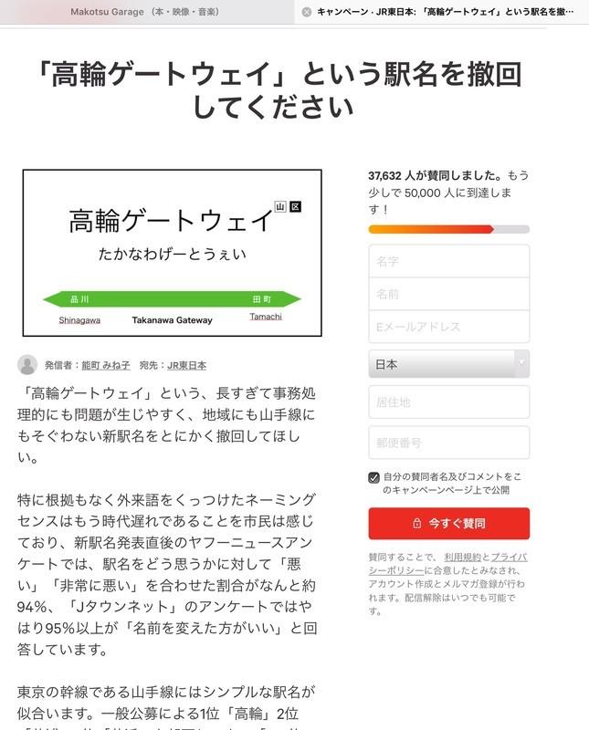 f:id:Makotsu:20181215171114j:image:w360
