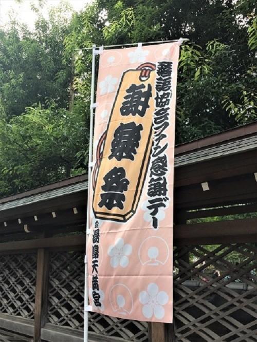 f:id:Makotsu:20190908125821j:plain
