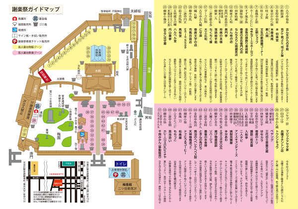 f:id:Makotsu:20190916130107p:plain