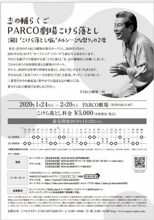 f:id:Makotsu:20191120104741p:plain