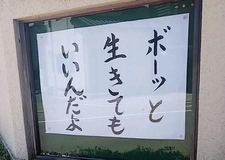 f:id:Makotsu:20191120115141j:plain