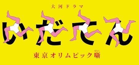 f:id:Makotsu:20191126111115j:plain