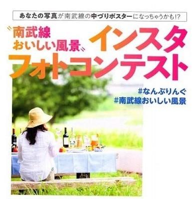 f:id:Makotsu:20191204170255j:plain