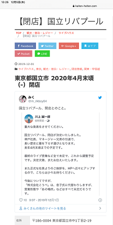f:id:Makotsu:20191206120957p:plain