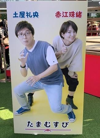 f:id:Makotsu:20191210123202j:plain
