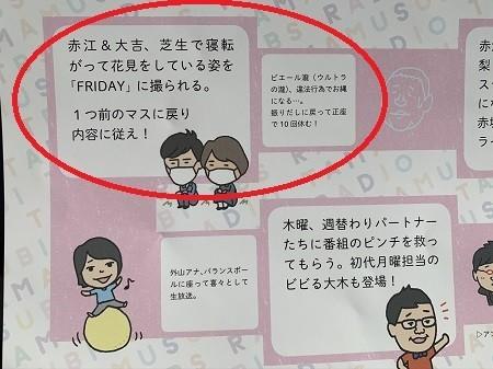f:id:Makotsu:20191211095308j:plain