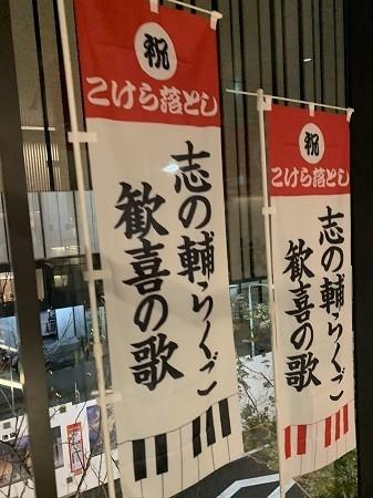 f:id:Makotsu:20191219175353j:plain