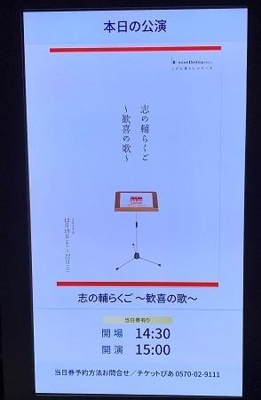 f:id:Makotsu:20191219175621j:plain