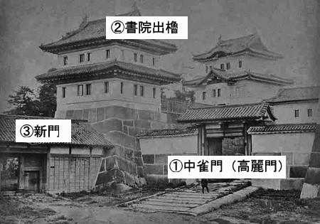 f:id:Makotsu:20191231172846j:plain