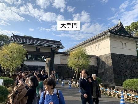f:id:Makotsu:20191231184939j:plain