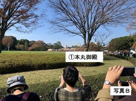 f:id:Makotsu:20191231192415j:plain