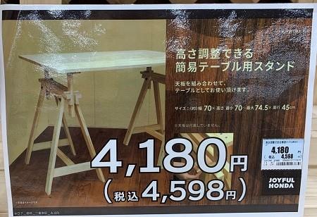 f:id:Makotsu:20200106130735j:plain