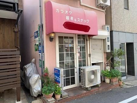 f:id:Makotsu:20200113182104j:plain