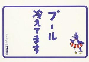 f:id:Makotsu:20200205182908j:plain