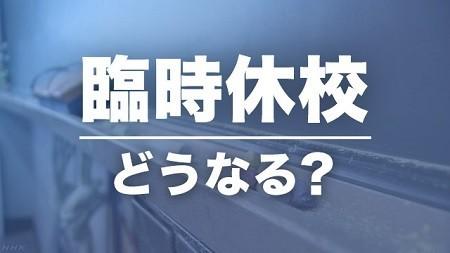 f:id:Makotsu:20200229104933j:plain