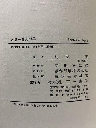 f:id:Makotsu:20200310191426j:plain