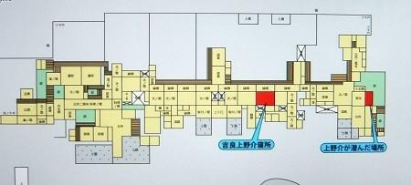 f:id:Makotsu:20200322185655j:plain