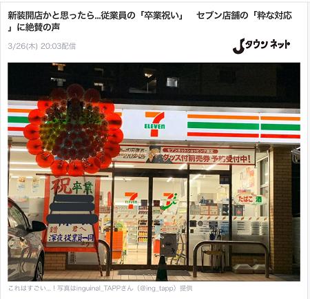 f:id:Makotsu:20200327130821p:plain