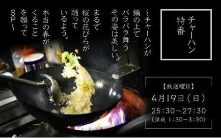 f:id:Makotsu:20200421182814j:plain