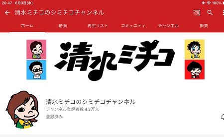 f:id:Makotsu:20200603210606p:plain