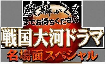 f:id:Makotsu:20200615130442j:plain