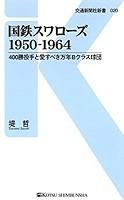 f:id:Makotsu:20200618192328j:plain