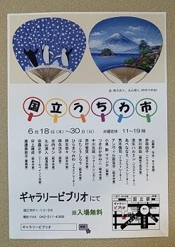f:id:Makotsu:20200619145103j:plain