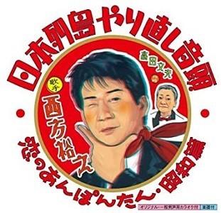 f:id:Makotsu:20200709214348j:plain