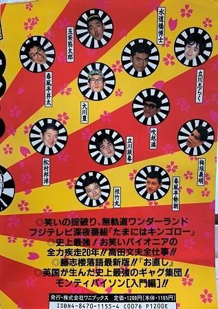 f:id:Makotsu:20200725194356j:plain