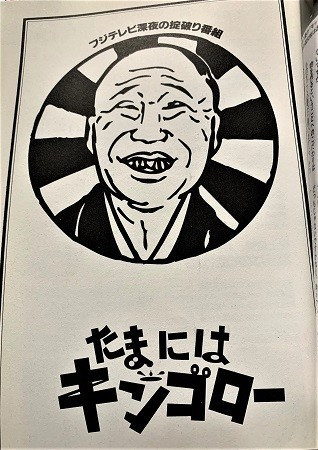 f:id:Makotsu:20200725194509j:plain