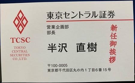 f:id:Makotsu:20200726124416j:plain