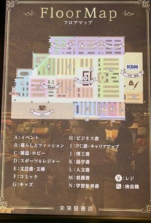 f:id:Makotsu:20200921120223j:plain