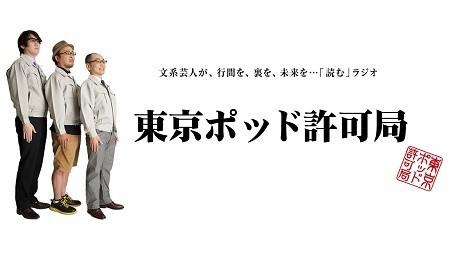 f:id:Makotsu:20200927173549j:plain