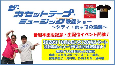 f:id:Makotsu:20200928205846p:plain