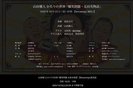 f:id:Makotsu:20201026201321p:plain