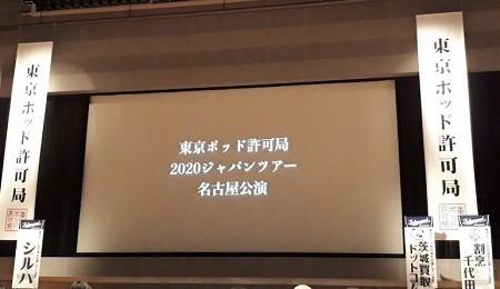 f:id:Makotsu:20201026203007j:plain