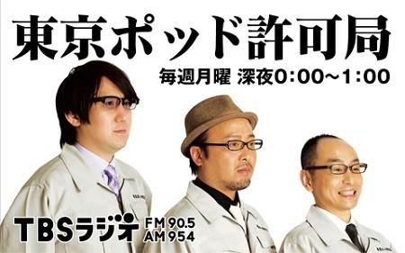 f:id:Makotsu:20201026204426j:plain
