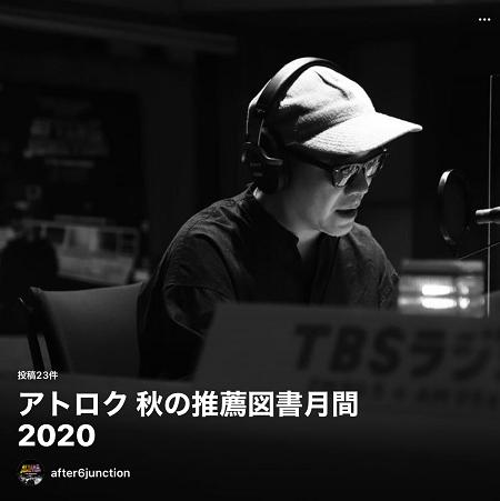f:id:Makotsu:20201202170759p:plain