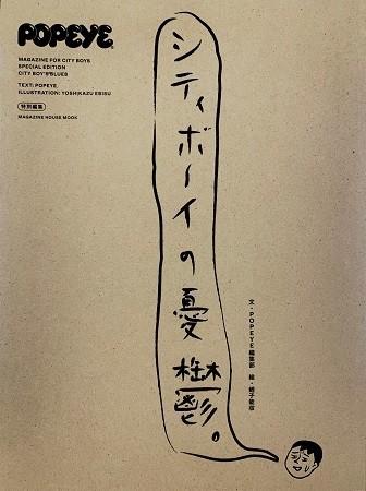 f:id:Makotsu:20210419195303j:plain