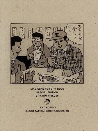 f:id:Makotsu:20210419195353j:plain