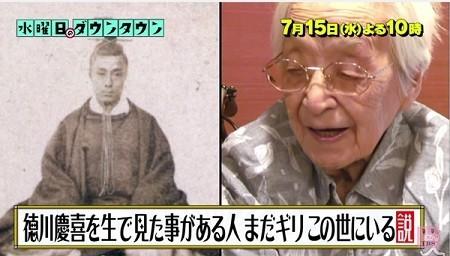 f:id:Makotsu:20210428192635j:plain
