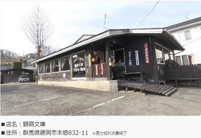 f:id:Makotsu:20210519185735j:plain