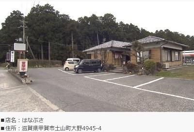 f:id:Makotsu:20210519185842j:plain