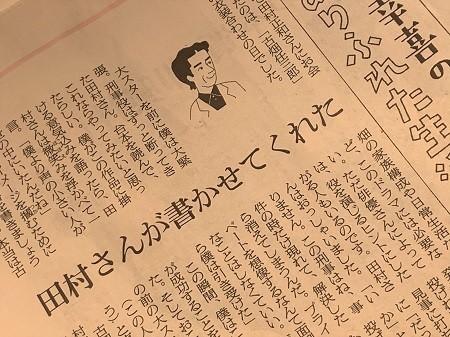 f:id:Makotsu:20210520184719j:plain