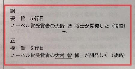 f:id:Makotsu:20210626201025j:plain