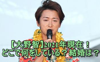 f:id:Makotsu:20210626201557p:plain