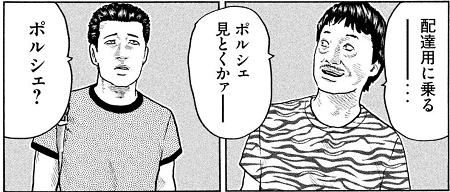 f:id:Makotsu:20210822203925p:plain