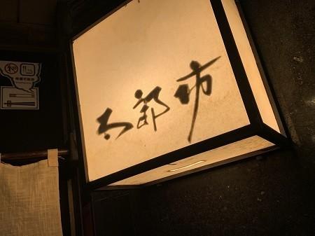 f:id:Makotsu:20211021181836j:plain